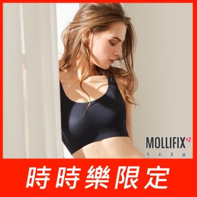 [時時樂限定]Mollifix 睡睡塑 循環美胸衣