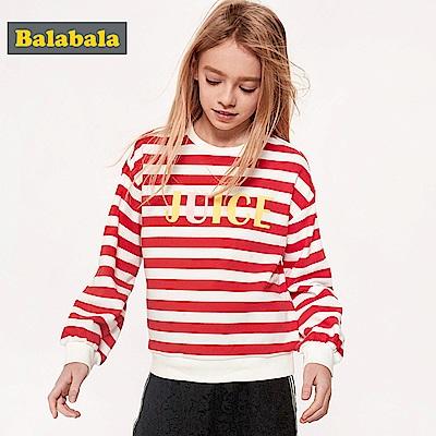 Balabala巴拉巴拉-馬卡龍色運動風上衣-女(3色)