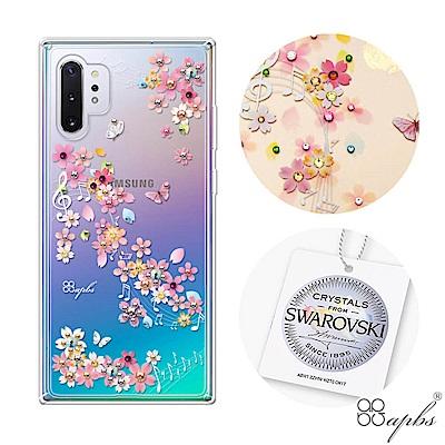 apbs Samsung Galaxy Note 10+ 施華彩鑽防震雙料手機殼-彩櫻蝶舞