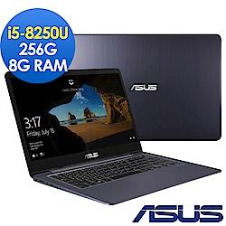 ASUS VivoBook 14吋效能筆電
