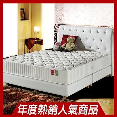 MG珍寶-飯店用-護腰型抗菌硬式獨立筒床墊-雙人5尺