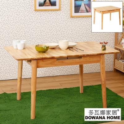 多瓦娜-亞比伸縮功能餐桌-兩色-99x79x75cm