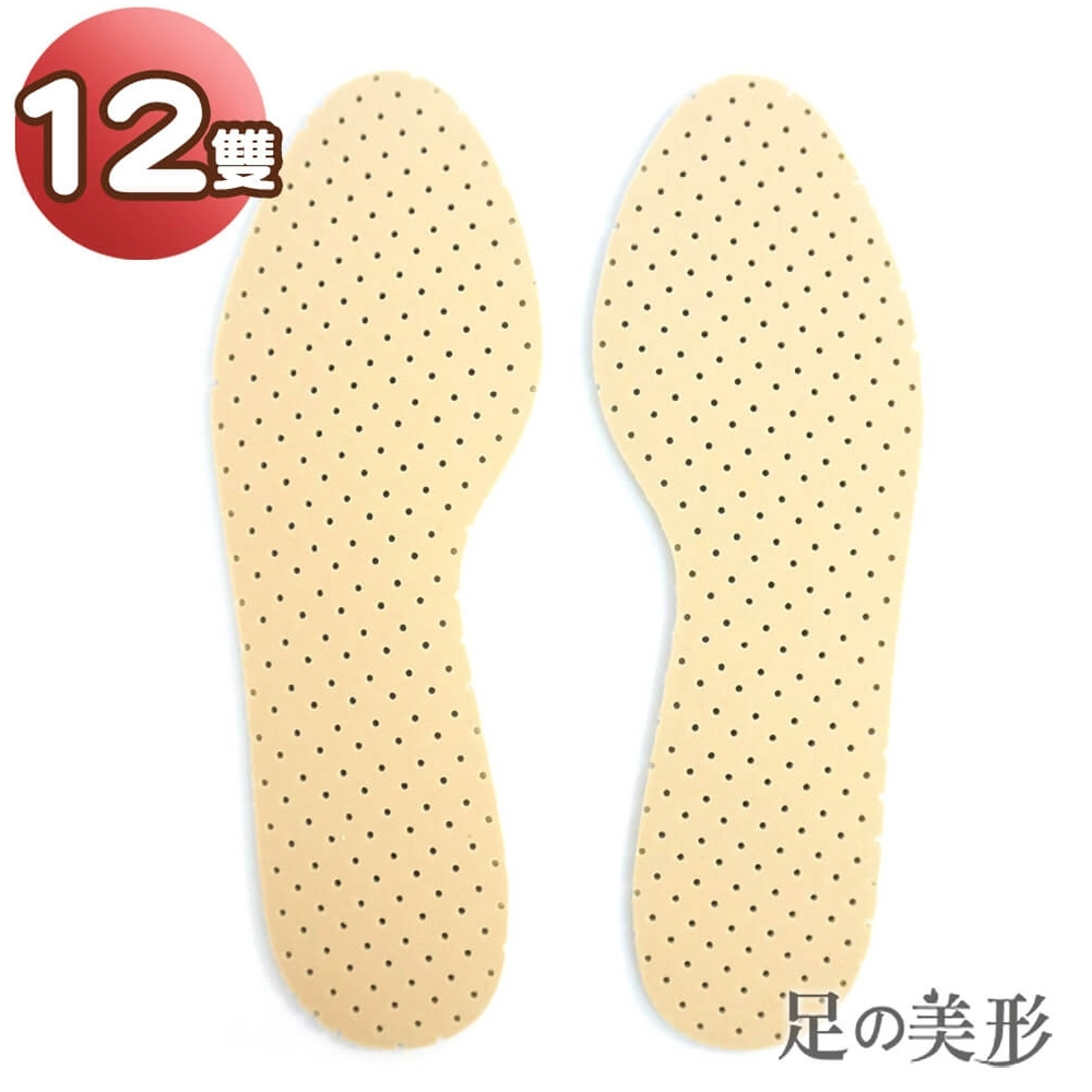 足的美形 薰衣草舒適柔軟女用鞋墊 (12雙)