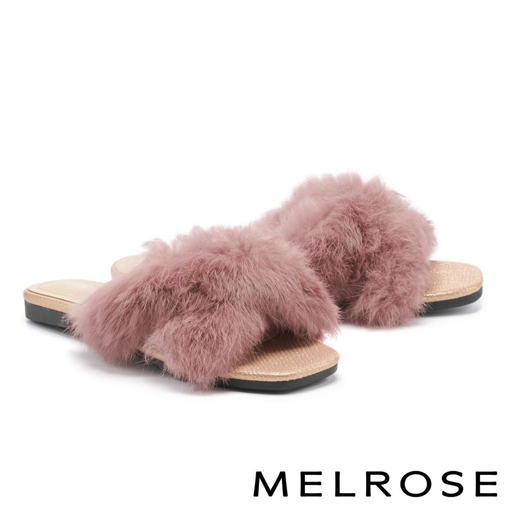 拖鞋 MELROSE 奢華暖意蓬鬆兔毛平底拖鞋-粉