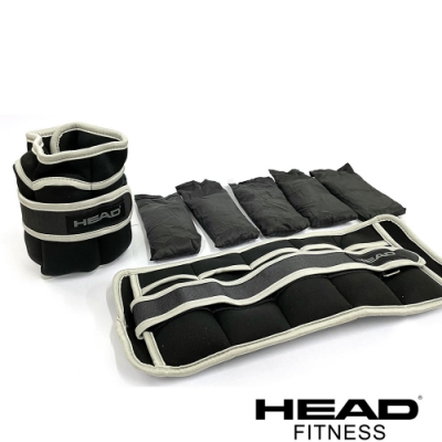 HEAD 可調式負重加重器/砂袋/沙包(2入裝)-2x1kg