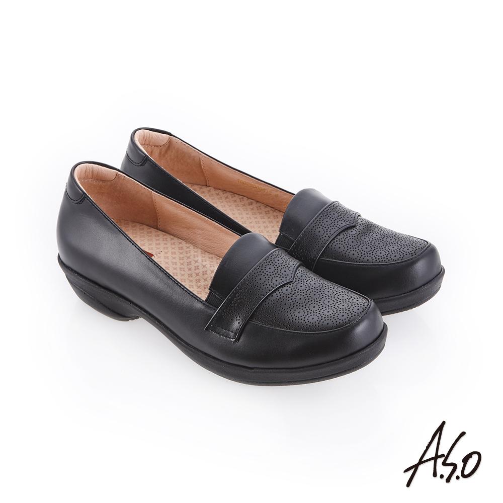 A.S.O 紓壓氣墊 圓形圖騰休閒鞋 黑