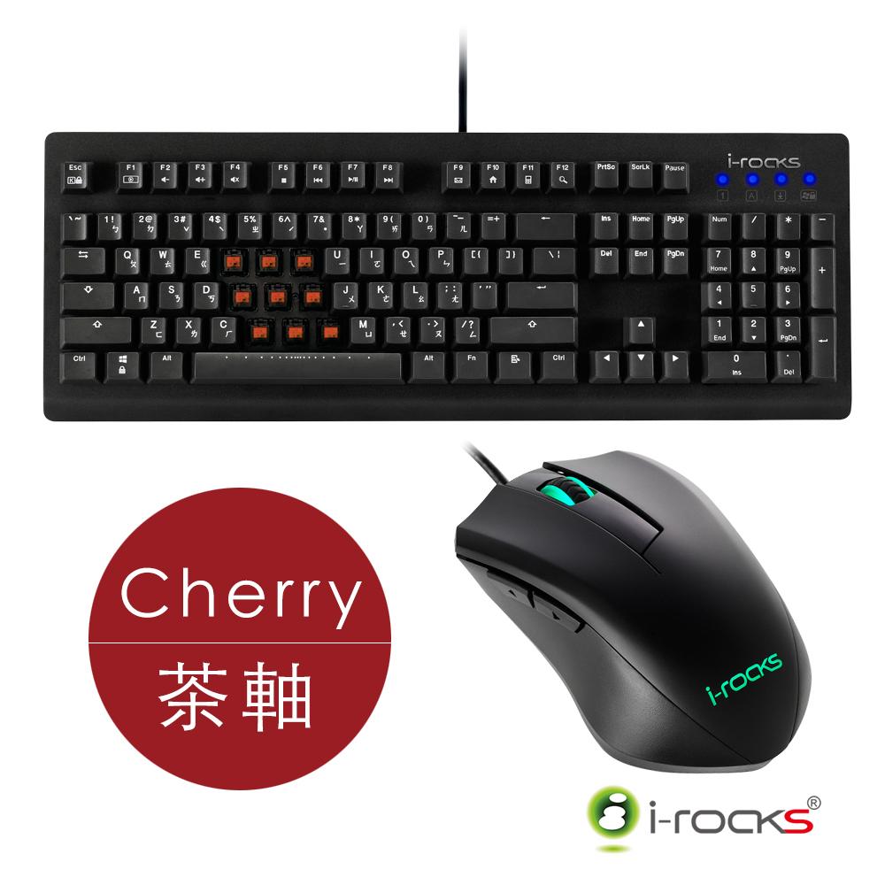 i-Rocks K65MN機械式鍵盤Cherry茶軸+M09W電競遊戲滑鼠(綠光)