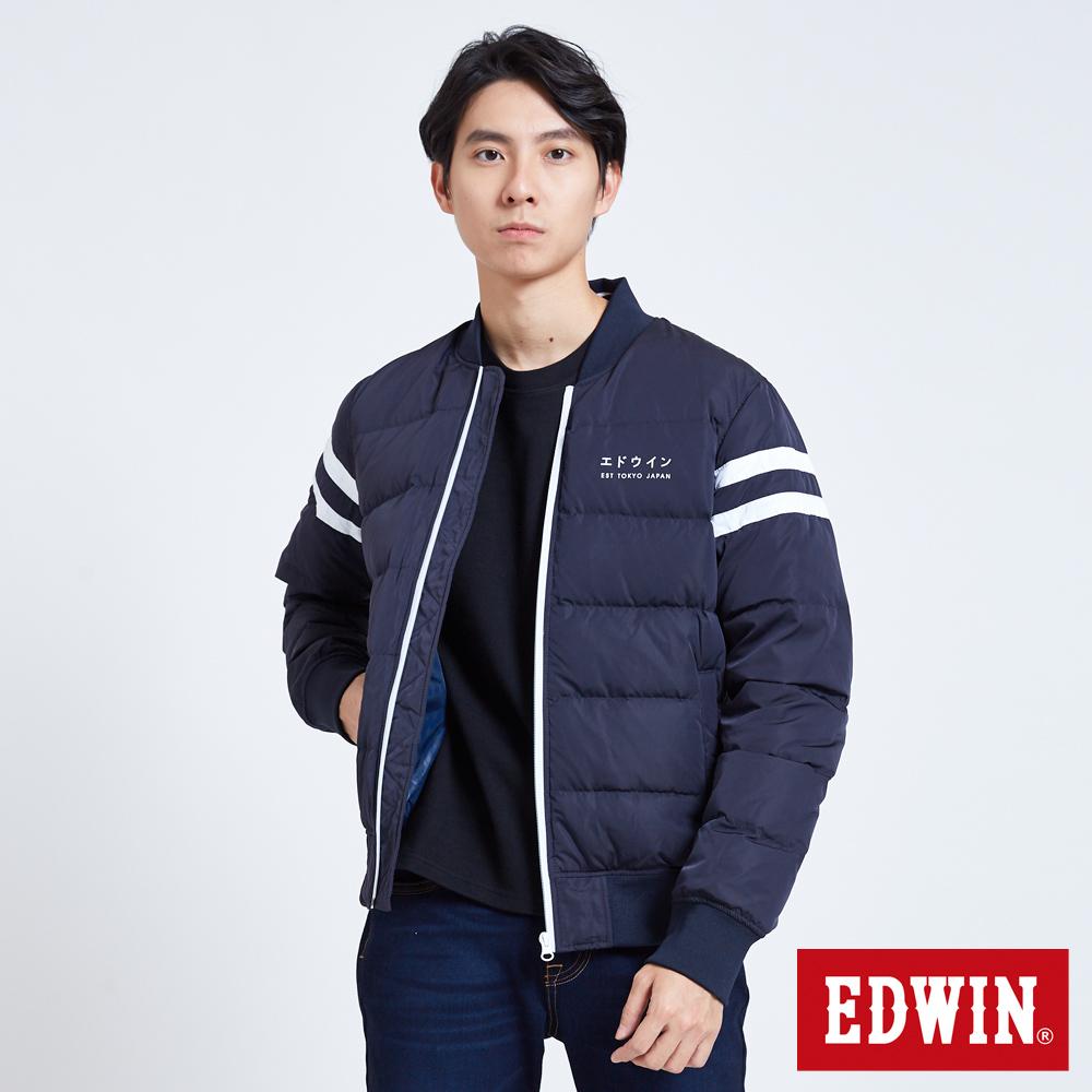 EDWIN 潮流機能 袖側配條輕羽絨外套-男-丈青
