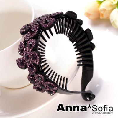 【2件7折】AnnaSofia 璇花璃鑽 盤髮器馬尾夾髮夾丸子頭香蕉夾(粉紫系)