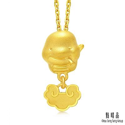 點睛品 吉祥系列 十二生肖-蛇 黃金吊墜