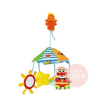 麵包超人-2way嬰兒外出懸吊旋轉玩具
