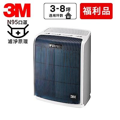福利品 3M 3-8坪極淨型空氣清淨機 FA-T10AB N95口罩濾淨原理