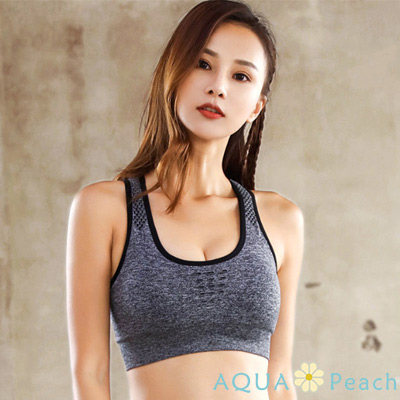 運動內衣 網洞設計縷空肩帶工字背內衣 (灰色)-AQUA Peach