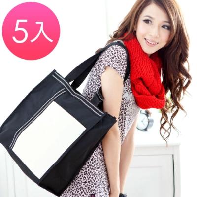 團購禮品 批價特組 側背手提袋 時尚黑白雙調式背帶(五入大組)