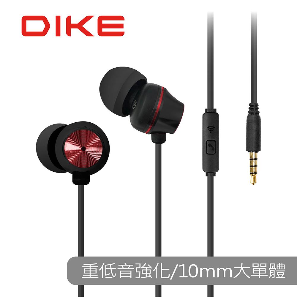 DIKE 重音強化立體聲耳機麥克風 DE226BK