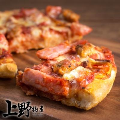 (滿899免運)【上野物產】6吋馬賽傳統蘑菇起士培根 濃情pizza ( 120g土10%/片 ) x1片