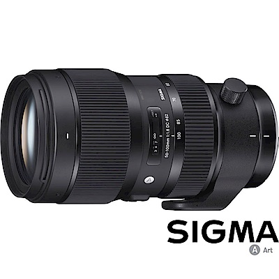 SIGMA  50 - 100 mm F 1 . 8  DC HSM Art (公司貨)