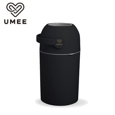 荷蘭《Umee》除臭尿布桶-黑金