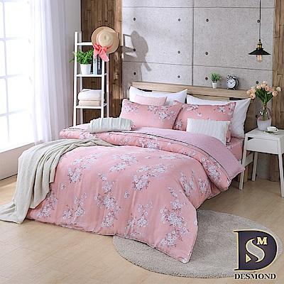 DESMOND 特大100%天絲全鋪棉床包兩用被四件組/加高款冬包 錦簇-粉