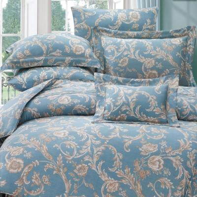 岱思夢   雙人  60支八件式天絲床罩組  佩納亞-藍