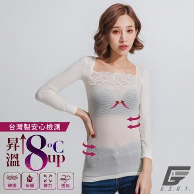 GIAT台灣製150D蕾絲美型機能保暖衣(一般長袖-純米白)