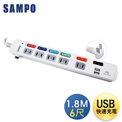 SAMPO聲寶 6切5座2孔6尺雙USB防雷抗突波延長線 EL-U65T6U2A