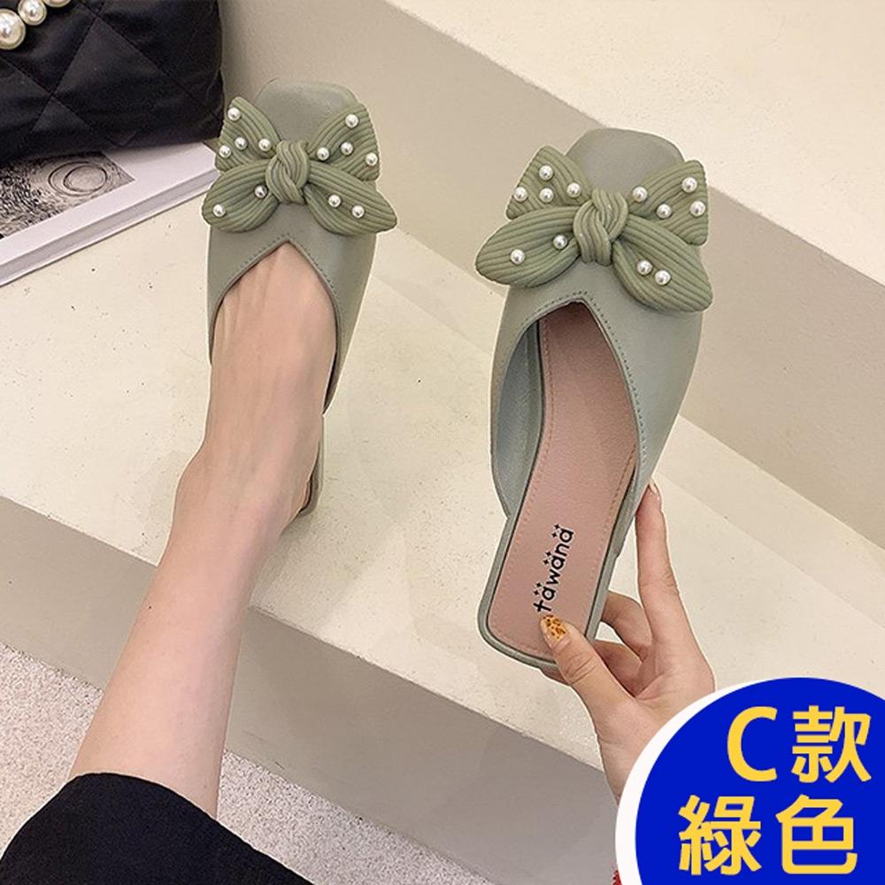 [KEITH-WILL時尚鞋館]-(預購)百萬網友熱情推薦懶人鞋涼鞋涼跟鞋穆勒鞋 (C款-綠)