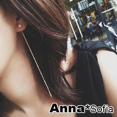 AnnaSofia-小珠長流蘇-後掛墬超長款耳針耳