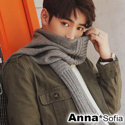 AnnaSofia 豎直交錯織飾牌 混羊毛線織披肩圍巾(淺灰系)