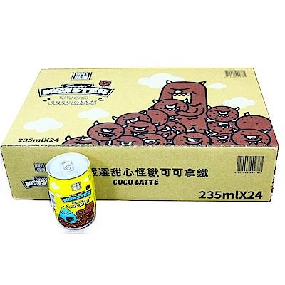 開喜嚴選 甜心怪獸可可拿鐵(235mlx24入)