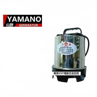 YAMANO 山野 SP-2400 沉水幫浦 沉水馬達 水龜
