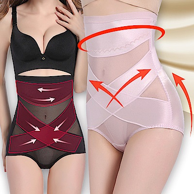 塑身褲 3S美體收腹X超高腰三角修飾褲 黑紫2件組 M-Q ThreeShape