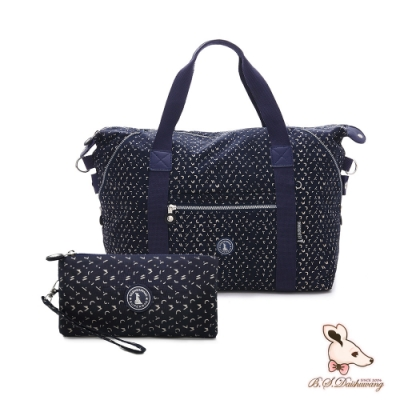 B.S.D.S冰山袋鼠-楓糖瑪芝x大容量附插袋旅行包+零錢包2件組-幾何藍