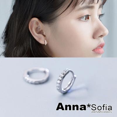 【3件5折】AnnaSofia 迷你圈鑽C圈 925銀針耳針耳環(銀系)