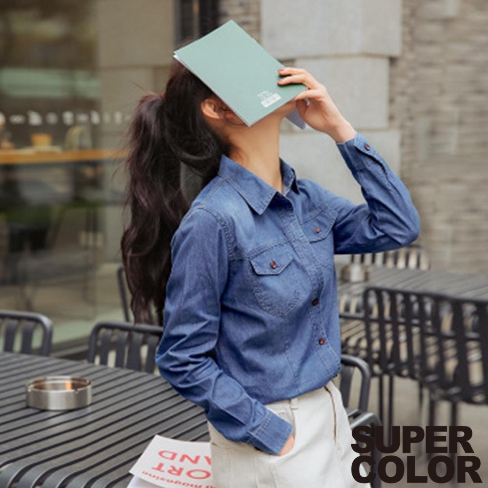 SUPER COLOR 韓版高含棉文青風長袖牛仔襯衫