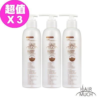 HAIR MUCH 養髮精3入組(250mlx3)