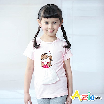 Azio Kids  上衣 小公主印花立體網紗短袖上衣(粉)