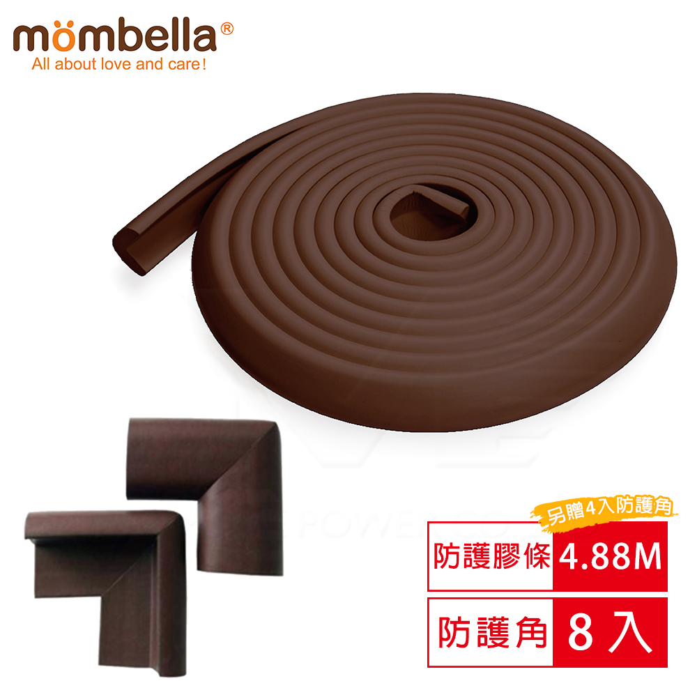 英國《mombella》特長Q彈防撞保護膠條(咖啡)+Q彈防護保護角8入(咖啡)