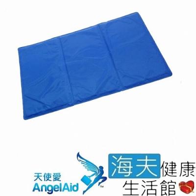 海夫健康生活館 天使愛 AngelAid 豪華涼感 彈力凝膠床墊_COOLING-MAT-75135