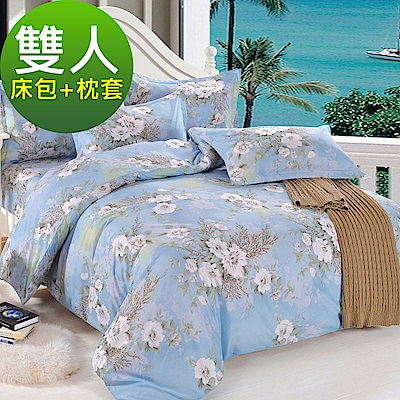 La Veda  雙人三件式床包+枕套組 舒適磨毛布-白色戀人