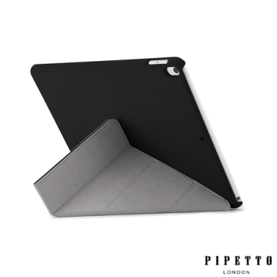 PIPETTO Origami iPad Air 10.5吋多角度多功能保護套