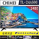 奇美CHIMEI 24型 多媒體液晶顯示器 TL-24A600
