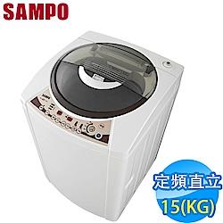 [館長推薦] SAMPO聲寶 15KG 定頻直立式洗衣機 ES-B15F(J) 福利品