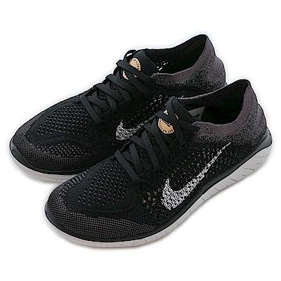 Nike 耐吉 FREE RN-慢跑鞋-女