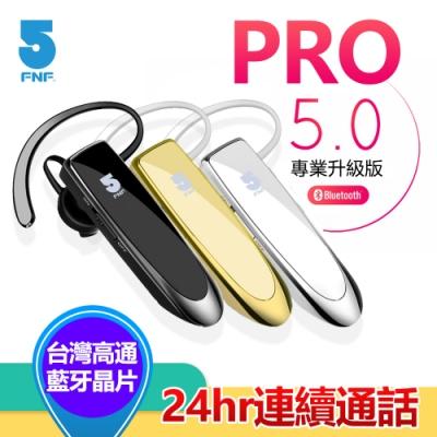 【ifive】PRO專業版-24hr頂級商務藍牙5.0耳機