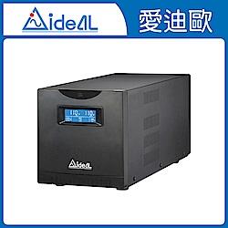 愛迪歐UPS 在線互動式IDEAL-7715C(1500VA)