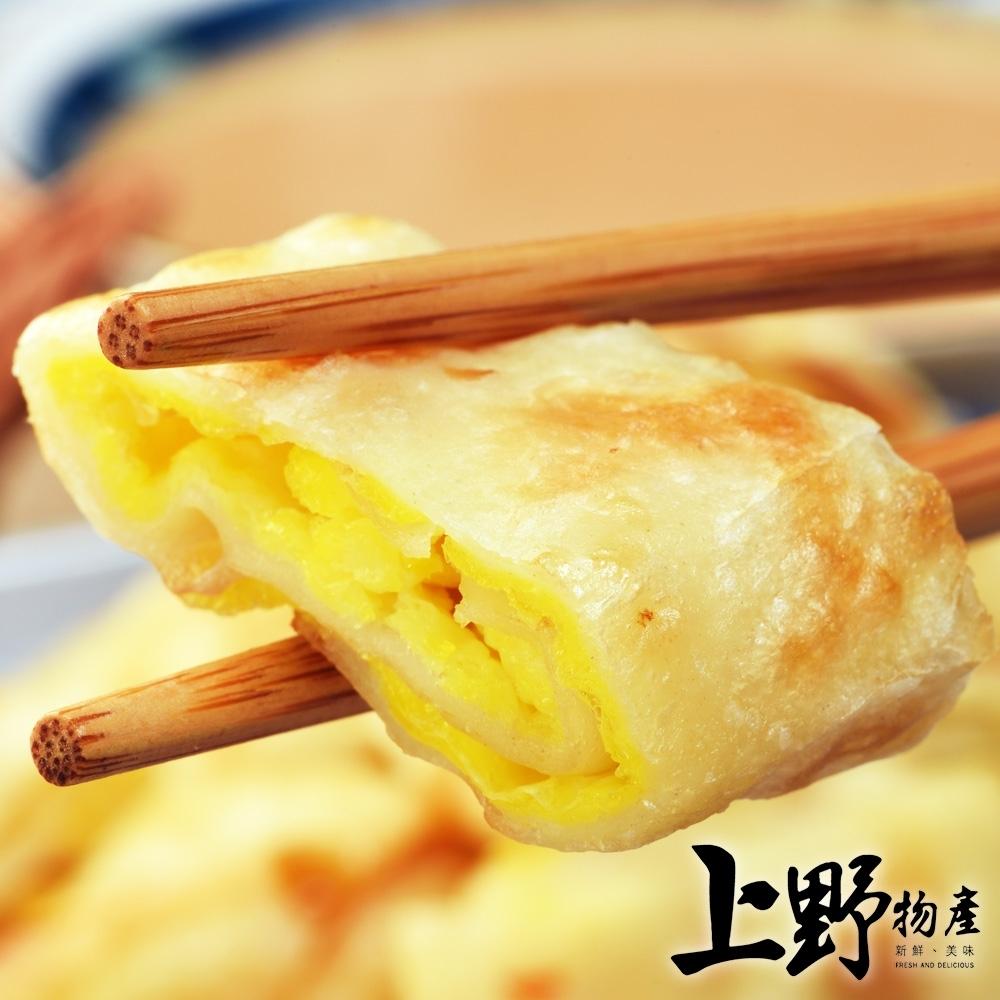 【上野物產】薄脆好煎 素食原味蛋餅皮(1800g±10%/30片/包)x10包