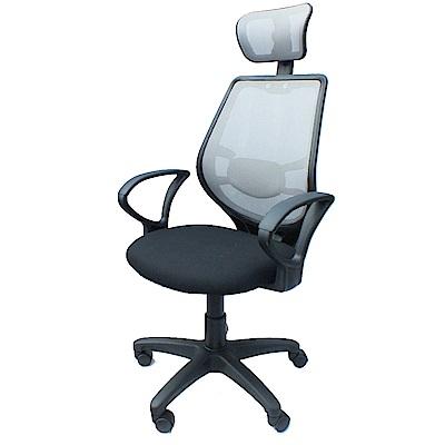 COLOR挺腰網背頭枕電腦椅/辦公椅(四色)