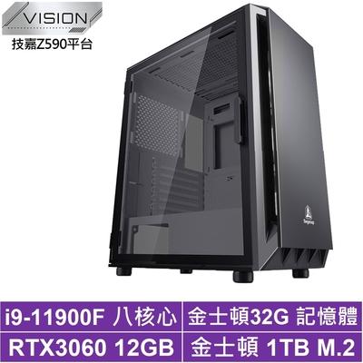 技嘉Z590平台[蒼鷹武神]i9八核RTX3060獨顯電玩機
