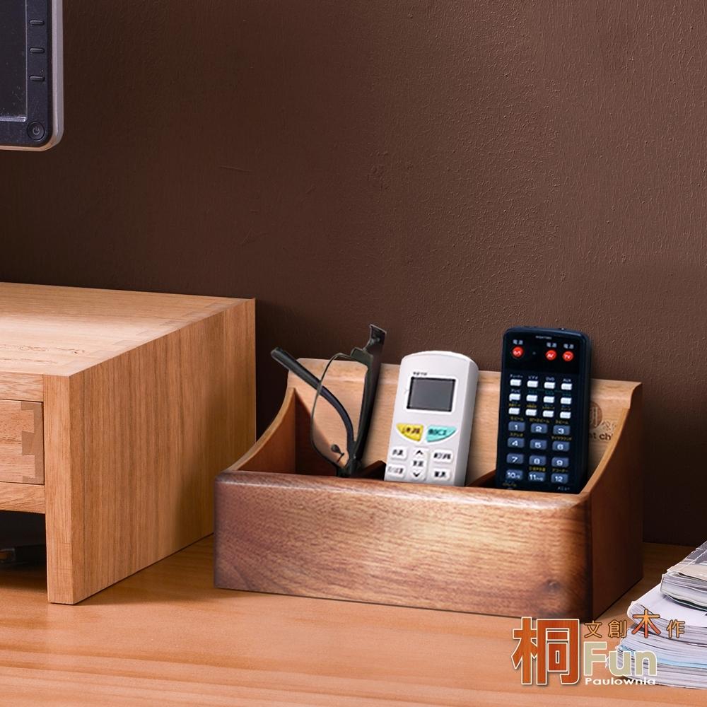 桐趣-文創木作壁掛/桌上遙控器收納盒(大)